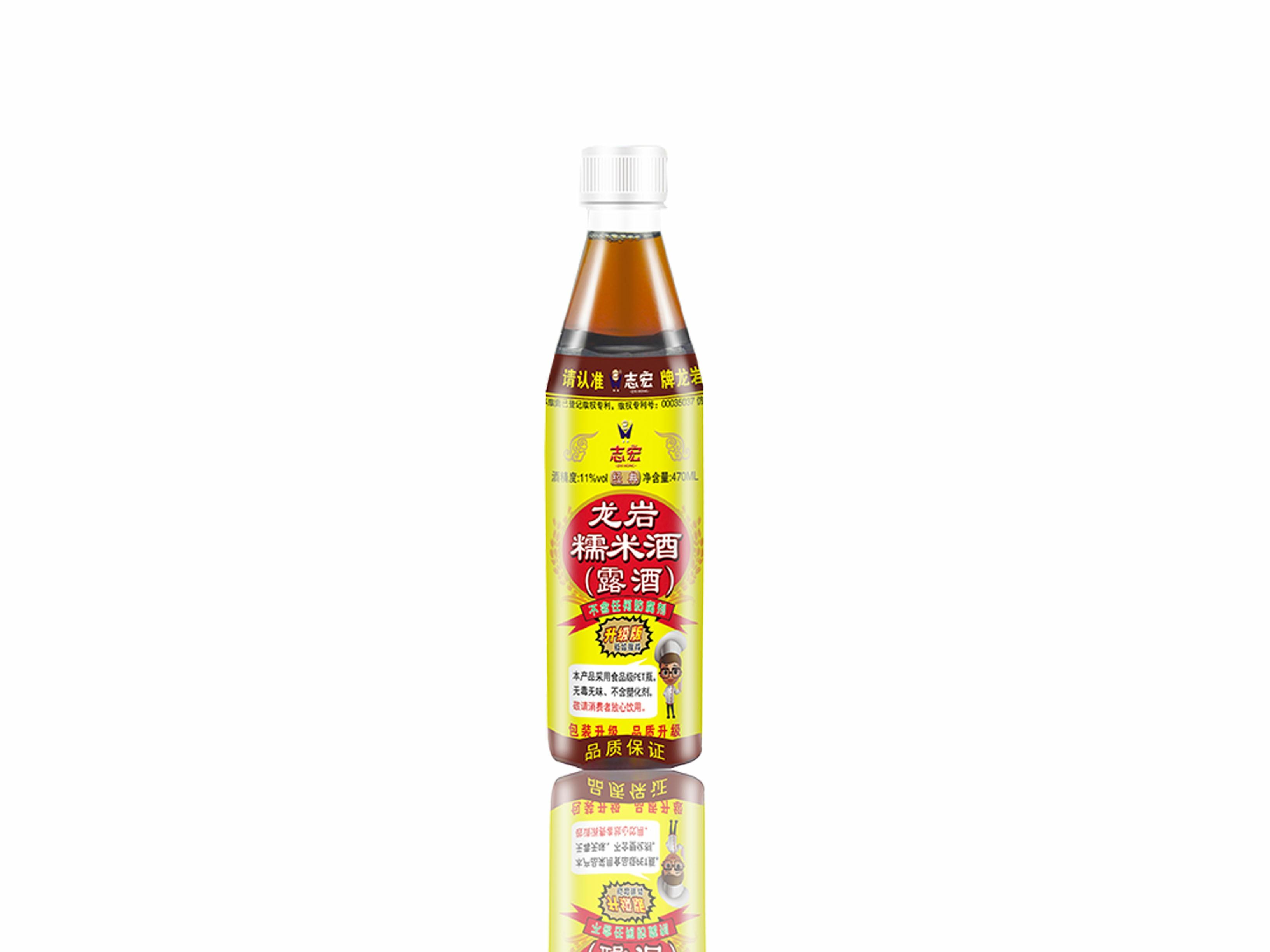 志宏龙岩糯米酒(